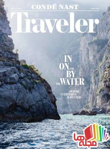 conde-nast-traveler-usa-august-2016