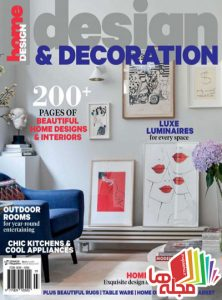 design-and-decoration-vol.6-2016
