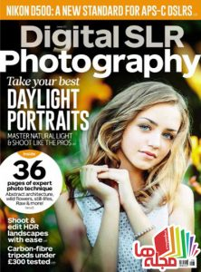 digital-slr-photography-august-2016