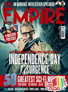 empire-australasia-july-2016