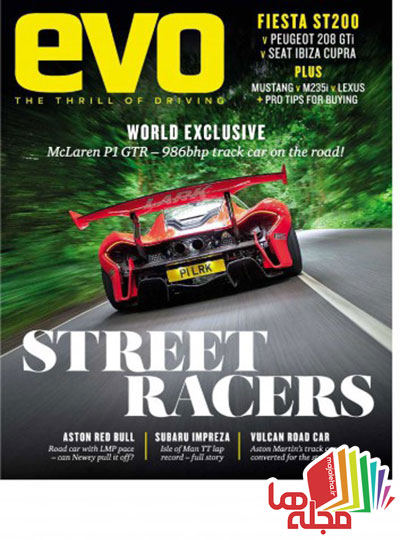 evo-uk-september-2016