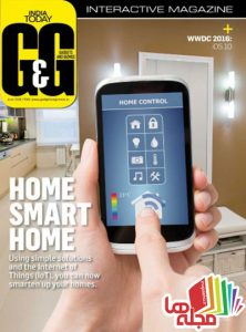 gadgets-and-gizmos-june-2016