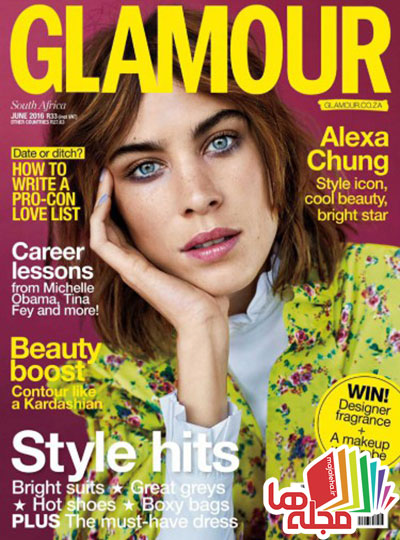 glamour-south-africa-june-2016