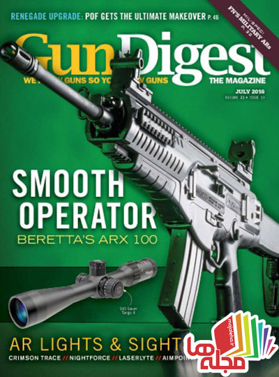 gun-digest-july-2016