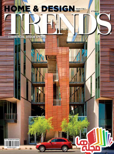 home-design-trends-volume-4-issue-2-2016