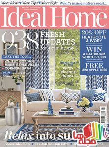 ideal-home-august-2016