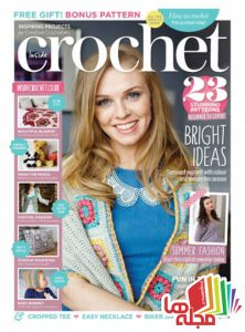 inside-crochet-issue-78-2016