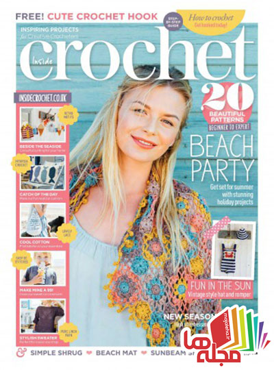 inside-crochet-issue-79-2016