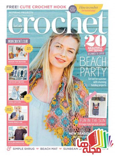 inside-crochet-issue-79-2016