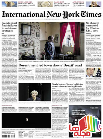 international-new-york-times-6-july-2016