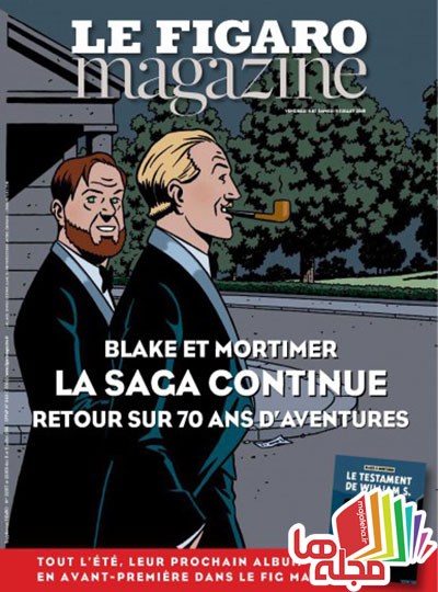 le-figaro-magazine-8-juillet-2016