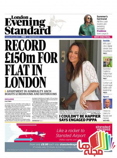 london-evening-standard-19-july-2016