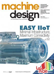 machine-design-july-2016