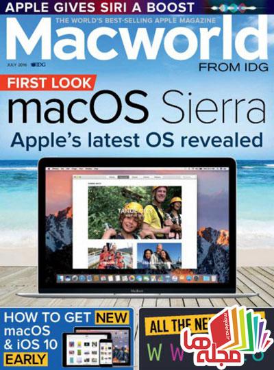 macworld-uk-july-2016