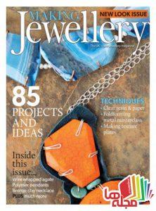 making-jewellery-summer-2016