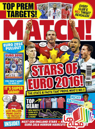 match-12-18-july-2016