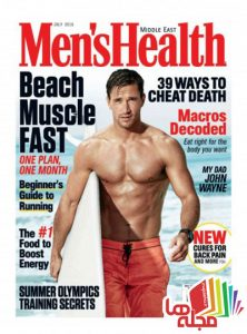 mens-health-middle-east-july-2016