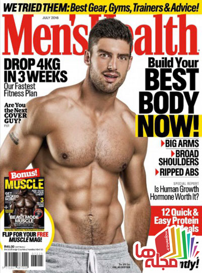 mens-health-south-africa-july-2016