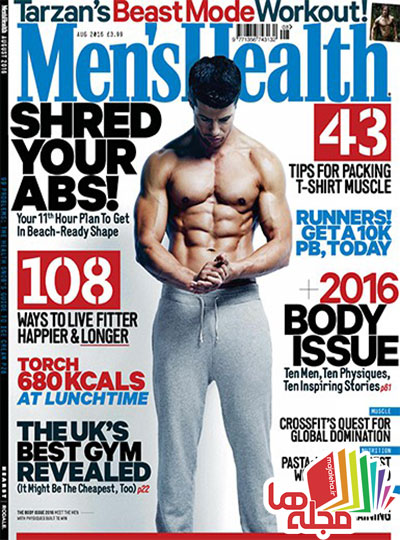 mens-health-uk-august-2016
