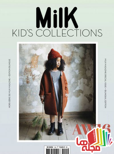 milk-kids-collections-n.15-2016