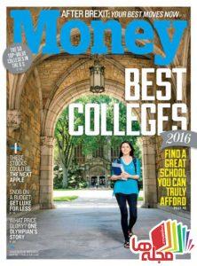 money-august-2016