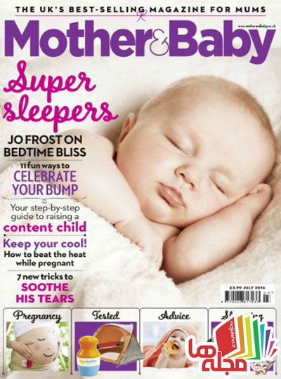 mother-baby-july-2016