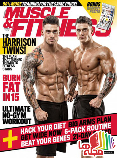 muscle-fitness-uk-august-2016