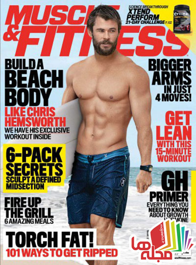 muscle-fitness-usa-july-august-2016