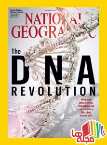 national-geographic-usa-august-2016