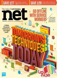net-summer-2016
