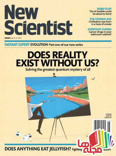 new-scientist-16-july-2016