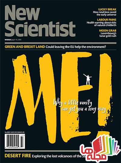 new-scientist-9-july-2016