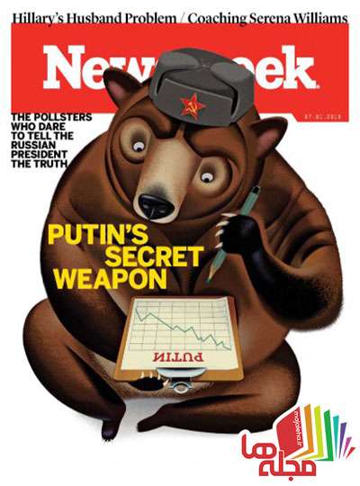 newsweek-europe-1-july-2016