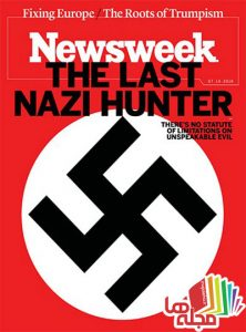 newsweek-usa-15-july-2016