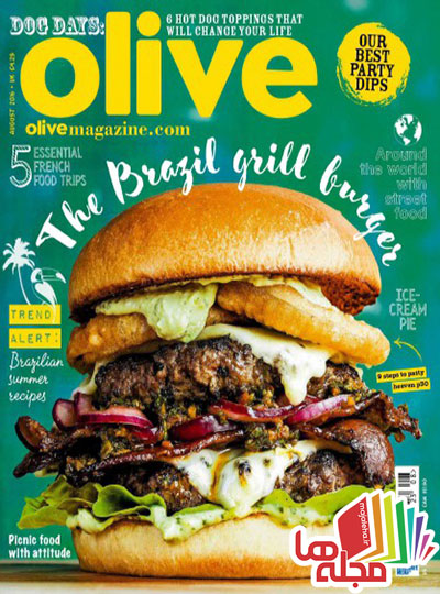 olive-august-2016