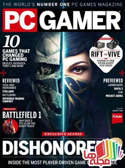 pc-gamer-usa-august-2016