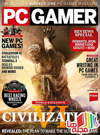 pc-gamer-usa-september-2016