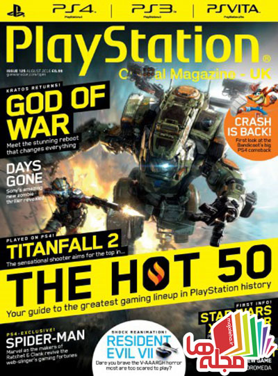 playstation-official-magazine-uk-august-2016