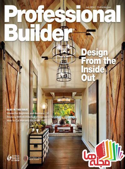 professional-builder-july-2016
