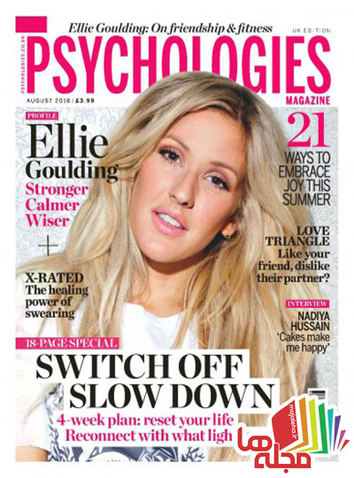 psychologies-uk-august-2016