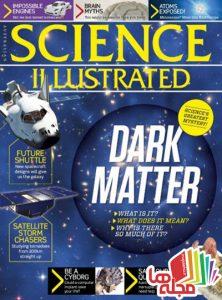 science-illustrated-australia-issue-44-2016