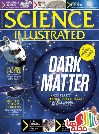 science-illustrated-australia-issue-44-2016