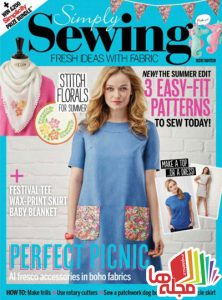 simply-sewing-issue-18-2016