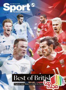 sport-magazine-16-june-2016