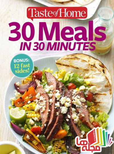 taste-of-home-30-meals-in-30-minutes-2016