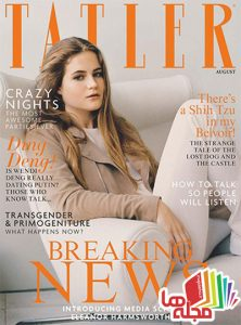 tatler-uk-august-2016