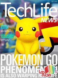 techlife-news-17-july-2016