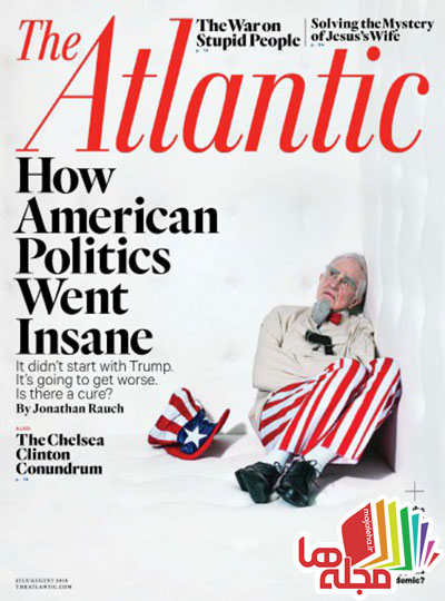 the-atlantic-july-2016
