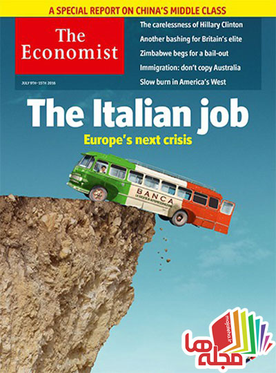 the-economist-9-july-2016