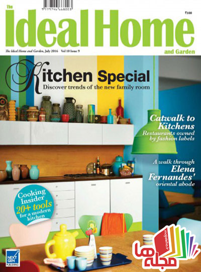 the-ideal-home-and-garden-india-july-2016